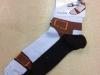 Willis perfekte Socke